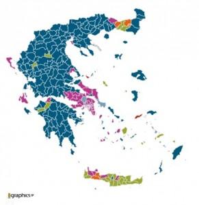 grecia primo partito 291x300 Il terremoto elettorale greco