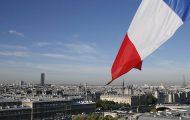 bandiera francia parigi 190x120 Home